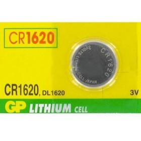 BATERIA CR1620 | CR 1620 | LITHIUM | BOTAO | GP